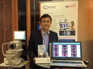 Photo: Dr Benny Zee, Founder and CEO of Health View.