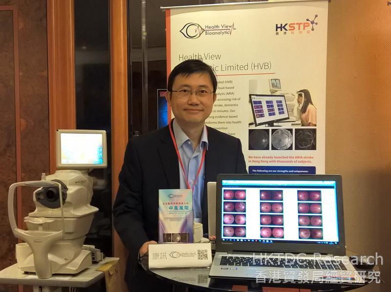 相片﹕康訊生物分析創辦人及公司總監徐仲鍈教授。