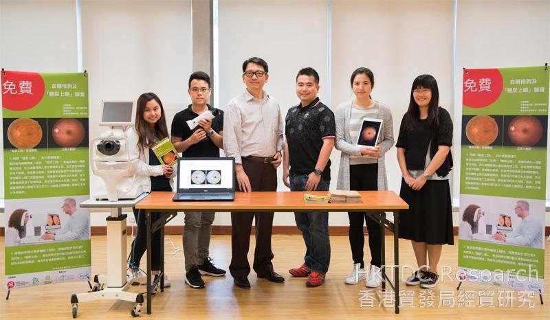 相片﹕瞳訊醫療的團隊。
