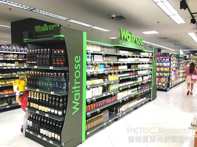 圖: 售賣英國入口產品的高端超市。