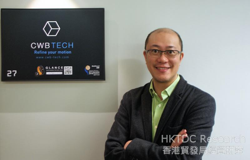 Photo: Anvil Ng, Founder and Chief Executive of CWB Technology.