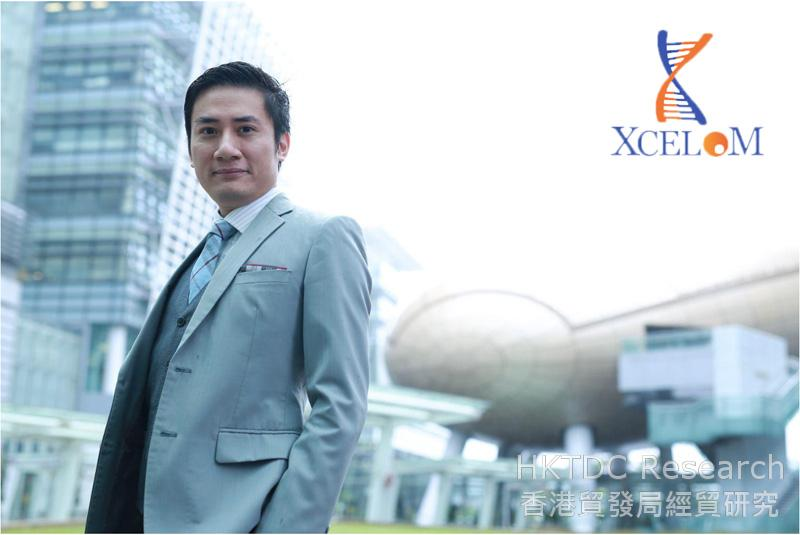 Photo: Tony Yung, General Manager of Xcelom.