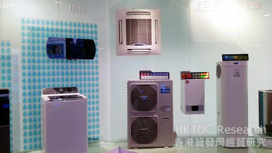 Photo: Midea designs advanced home appliances that cater to consumer needs (2).