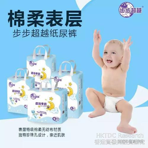 Photo: Private label Bubuchaoyue disposable diapers.