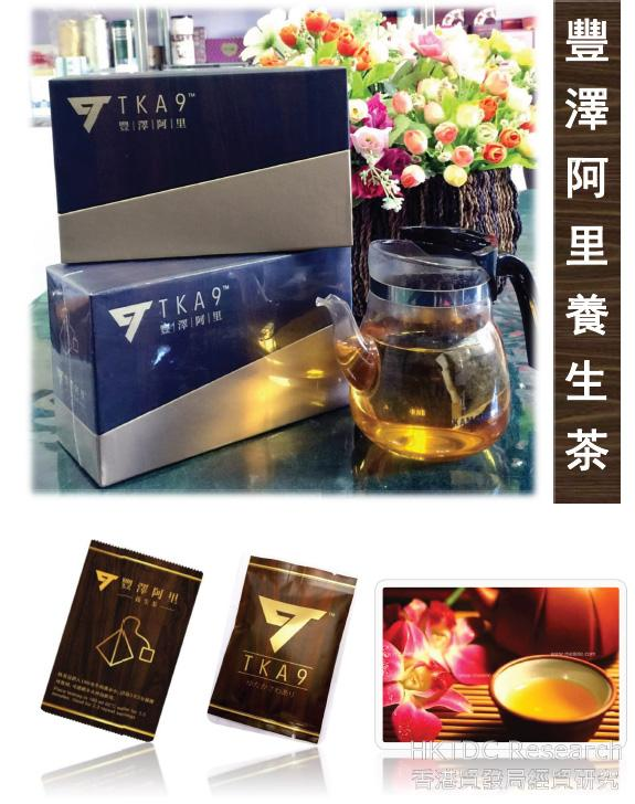 Photo: TKA's health-nourishing teas.