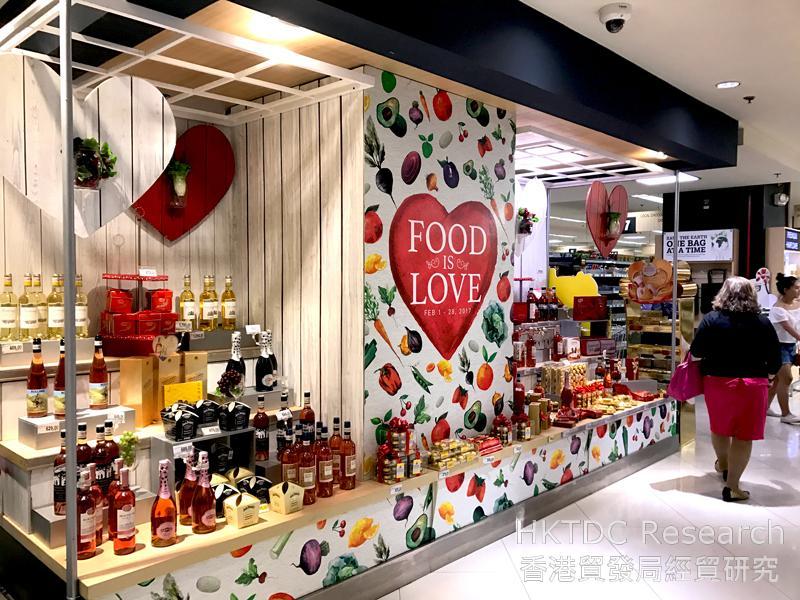 Photo: Merchandise for Valentine's Day.