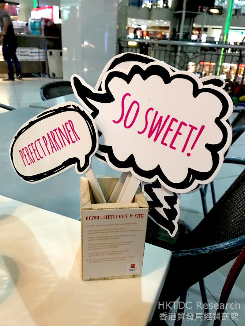 图: 一项店内营销活动,鼓励食客在社交媒体上发布图文。