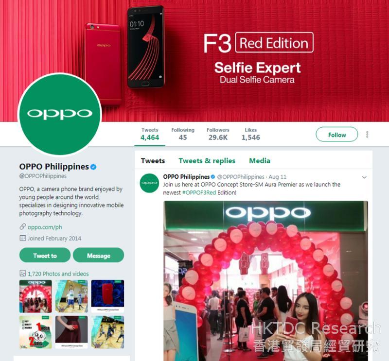 图: 借助推特(Twitter)等社交媒体招揽菲律宾年轻消费者。