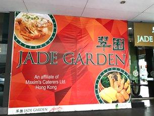 图: 外国特许经营的餐饮店在马尼拉大都会区十分常见。