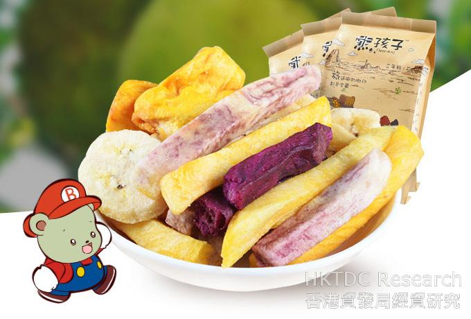 Photo: Elvish Bear: vegetable and fruit snacks specialist.