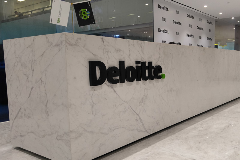 Photo: Patrick W Yip pointed out that the scope of professional services required for investment in infrastructure projects is different from the general projects (2). (Photograph provided by Deloitte China.)