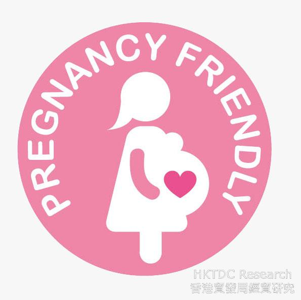 相片:「孕妇适用」的产品标签。