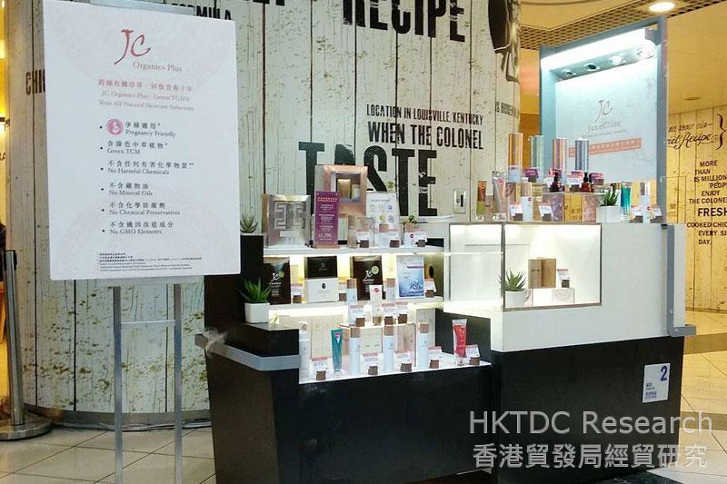 相片:JaneClare在蓝田启田商场的圣诞快闪店。