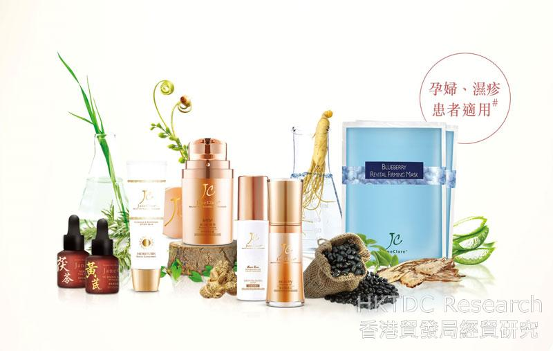 Photo: Healthy and natural: The JaneClare product range.
