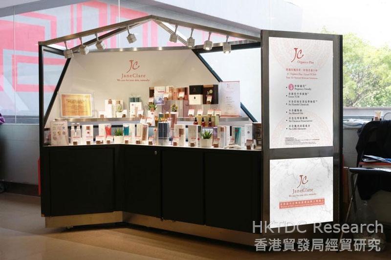 Photo: Targetting local customers in Wong Tai Sin.