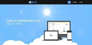 相片:廣州趣米網絡科技有限公司。