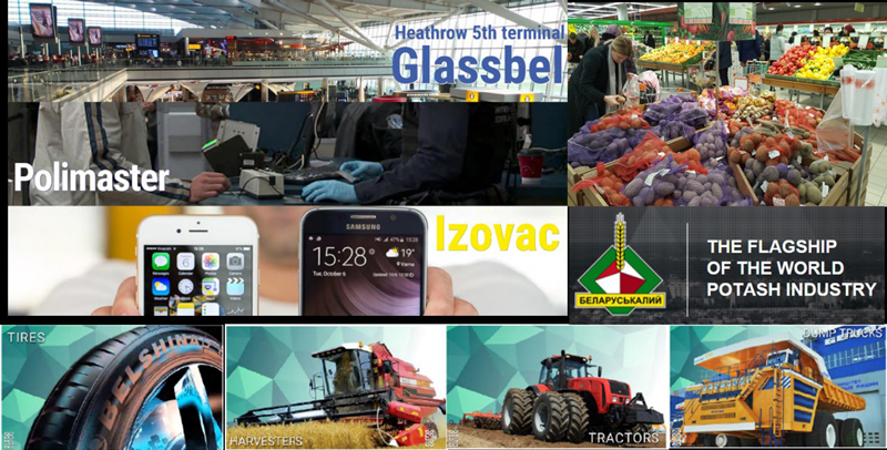 Picture: Examples of Belarus traditional industrial success.