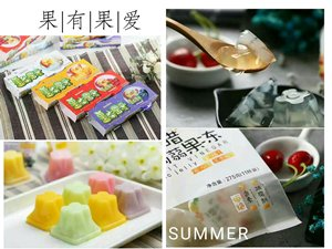 Photo: Fruit vinegar jelly products of Fruits in Love.