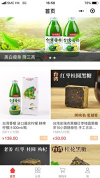 Photo: A WeChat page for Fruits in Love products.