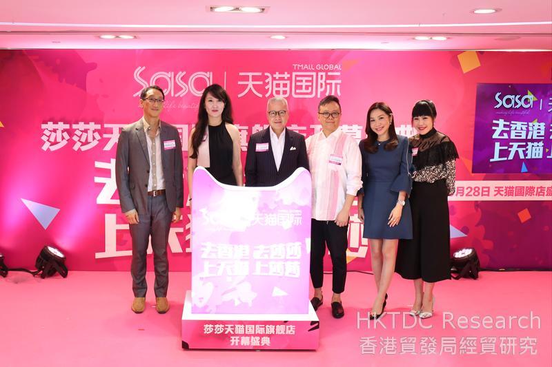 Photo: Grand opening of Sa Sa's flagship store on Tmall Global.