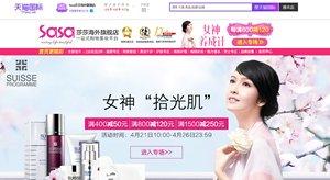 Photo: Sa Sa's Online Flagship Store on Tmall Global.