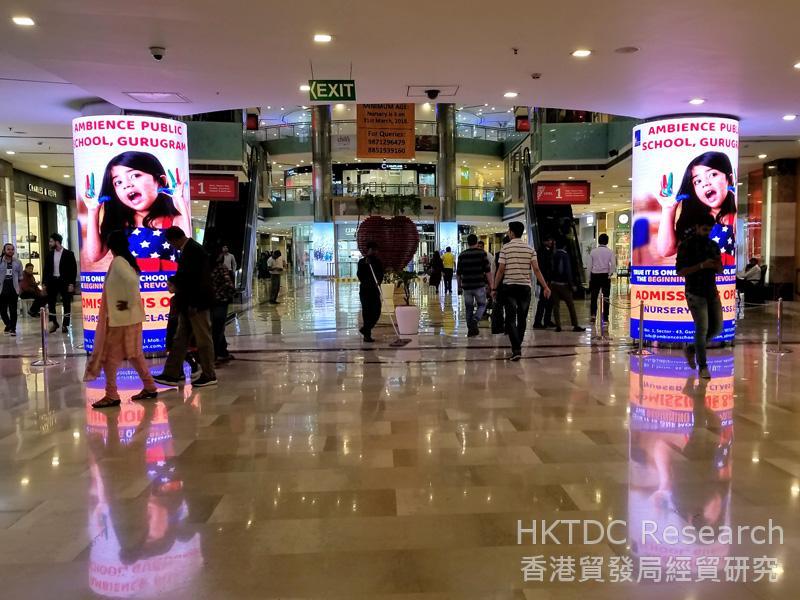 Photo: A shopping mall in Gurgaon, Delhi (2).
