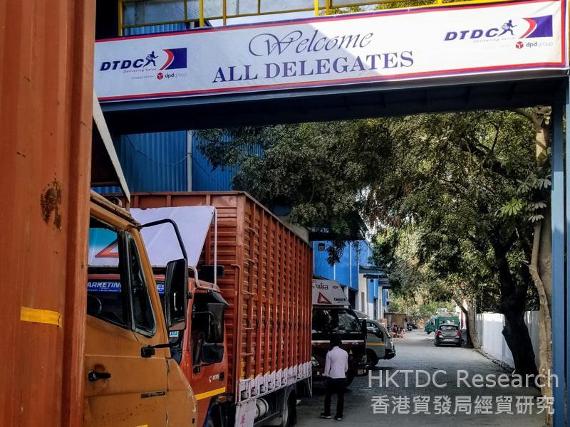 相片: 德里Samalka的DTDC快递包裹中心(1)。