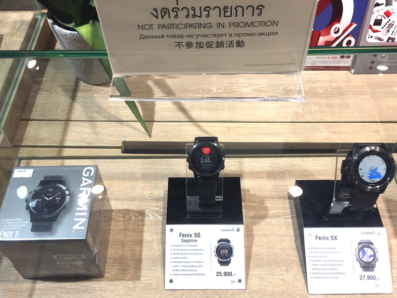 Photo: GPS multisport watches displayed in a department store.