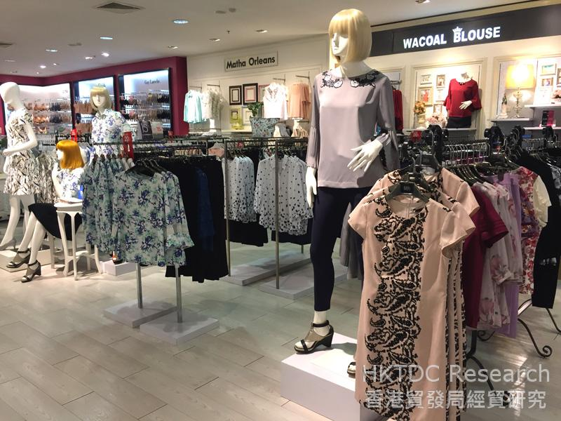 Photo: Women's fashion in Robinson Department Store.