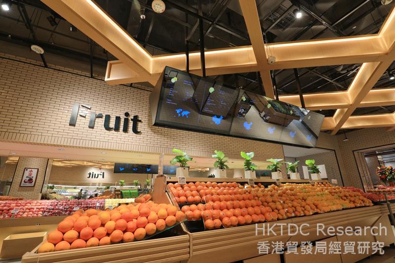 相片:京東7FRESH生鮮超市。
