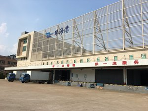 Photo: Gangda's bonded warehouse in Nanping