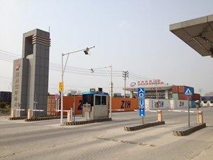 相片:鄭州鐵路口岸中鐵聯集鄭州中心站。
