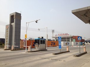 Photo: A CR Intermodal railway container centre at the Zhengzhou railway port.