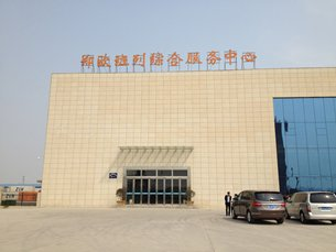 Photo: Zhengzhou-Europe Railway's comprehensive service centre.