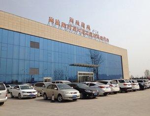 相片:线下展销:郑欧商城-郑欧班列进口商品展示体验中心。