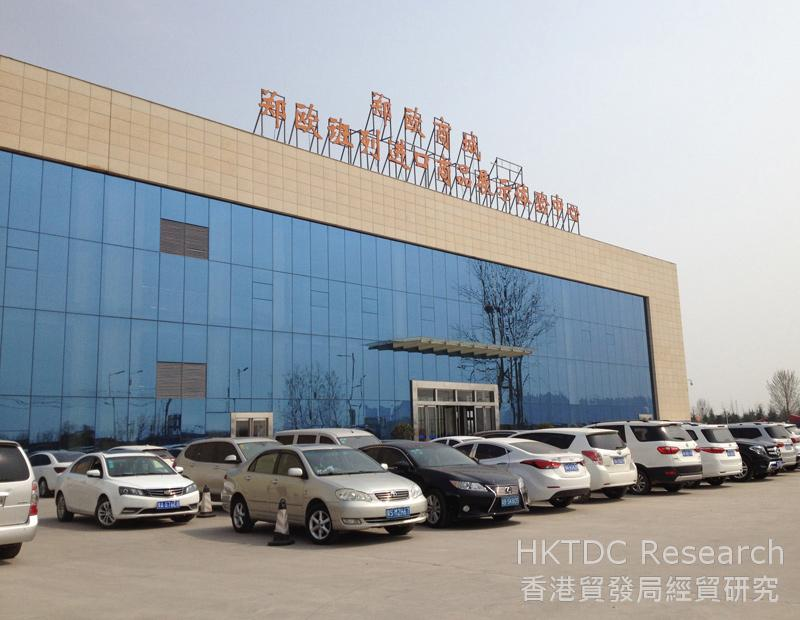 Photo: Offline marketing: Zhengzhou-Europe Mall – Zhengzhou-Europe Railway Imported Commodities