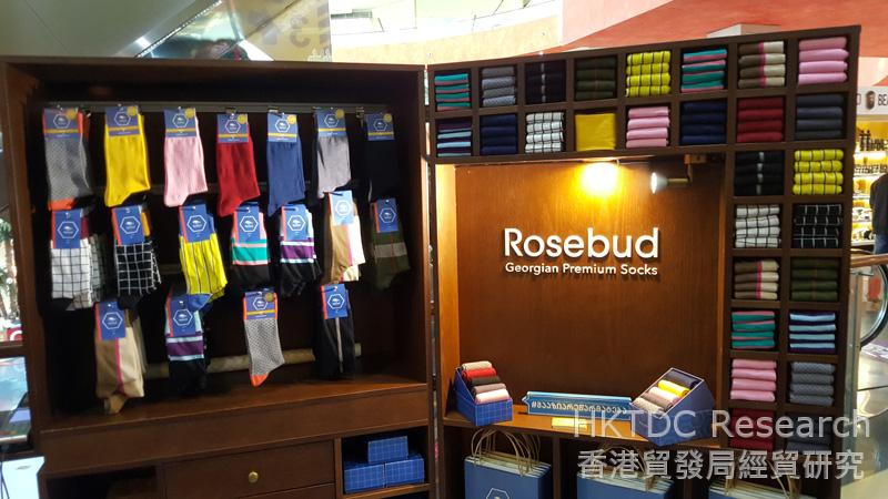 Photo: Rosebud is a Georgian start-up hosiery brand.