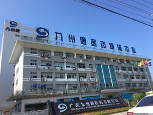 Photo: Jointown Pharmaceutical's logistics centre in Zhongshan.