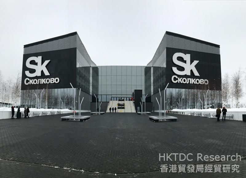 Photo: Skolkovo is one of the largest technoparks in Eastern Europe.