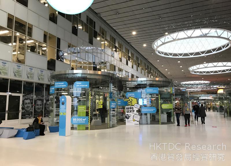 相片:斯科爾科沃是俄羅斯首屈一指的高科技樞紐。