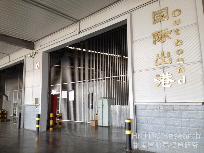 Photo: The Port Operations Centre of the Xinzheng Comprehensive Bonded Zone.