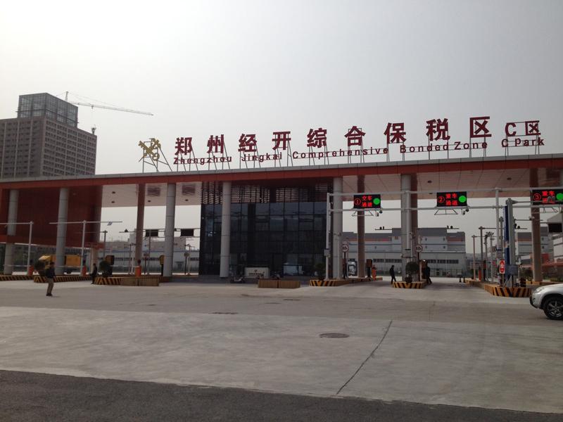 Photo: Zhengzhou Jingkai Comprehensive Bonded Zone.