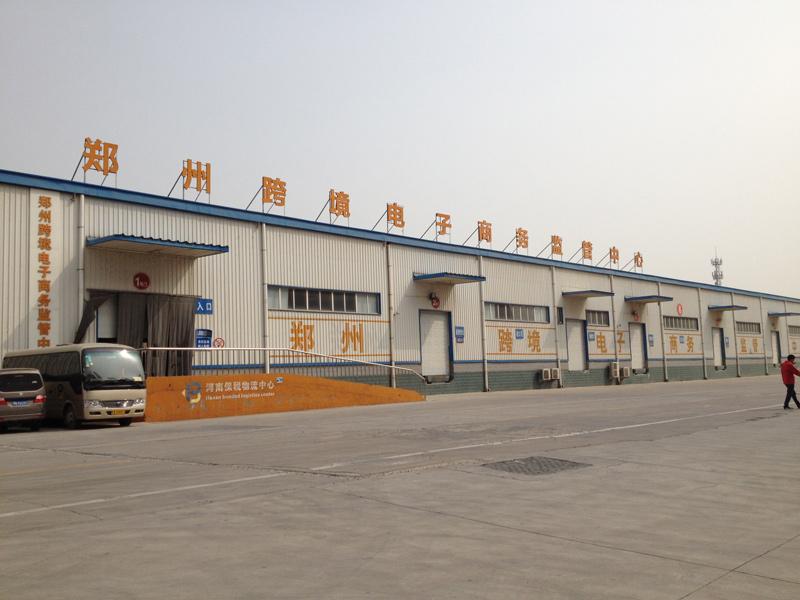 Photo: Cross-Border E-Commerce Monitoring and Management Centre of the Zhengzhou Jingkai Comprehensive Bonded Zone.