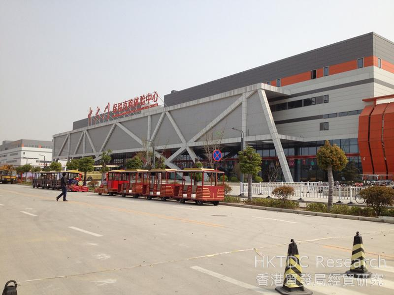 Photo: Zhongdamen bonded direct purchase experience centre in the Henan Bonded Logistics Centre.