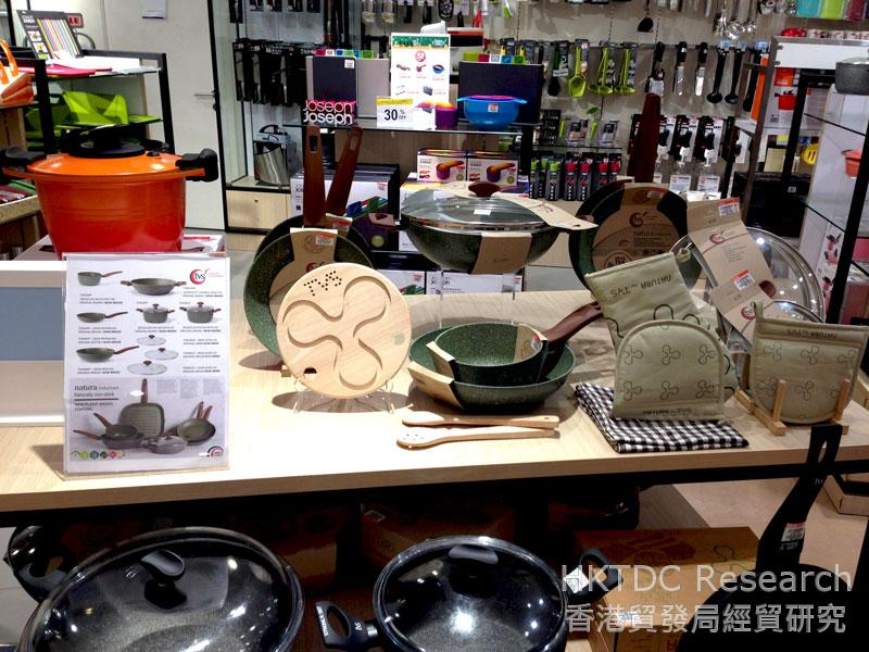 Photo: Innovative cookware products made with natural materials.