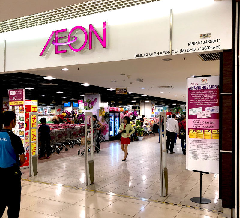Photo: AEON hypermarket in Malaysia.
