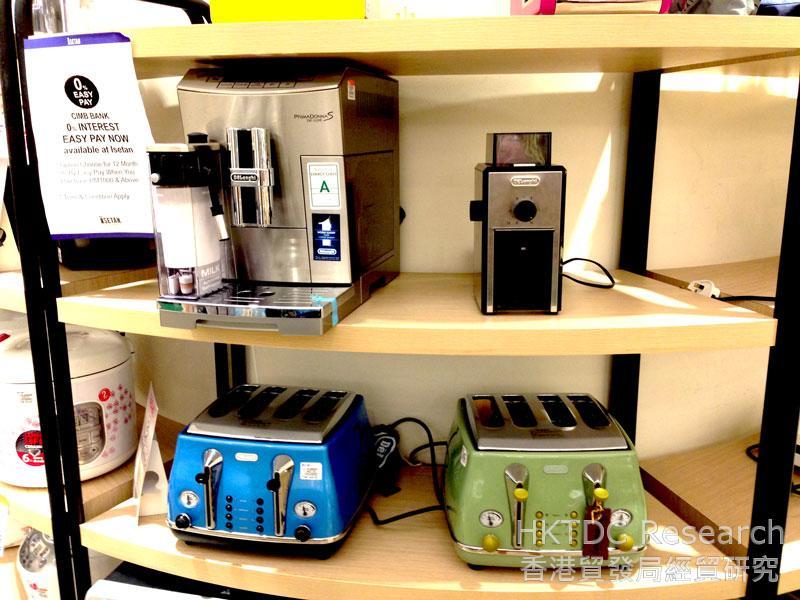 相片: 伊勢丹陳列的經典小型家電。