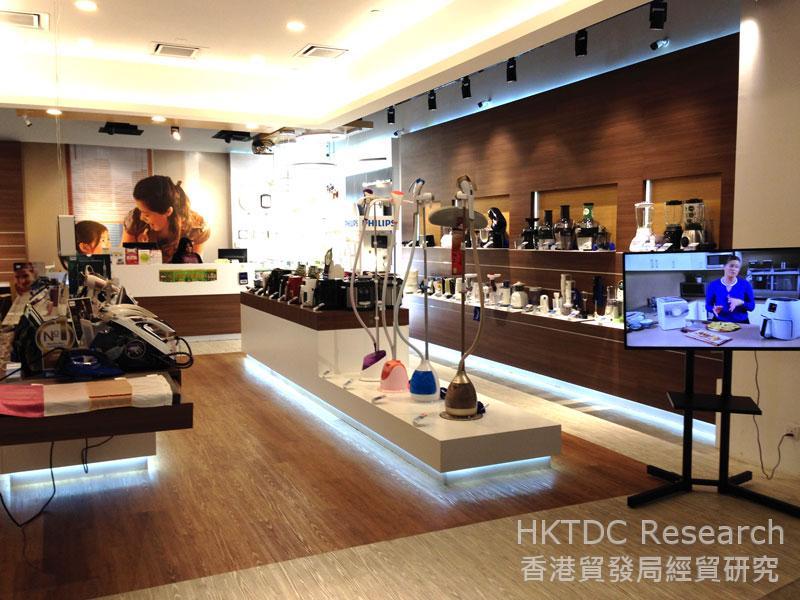 相片: 吉隆坡一家家電專門店。