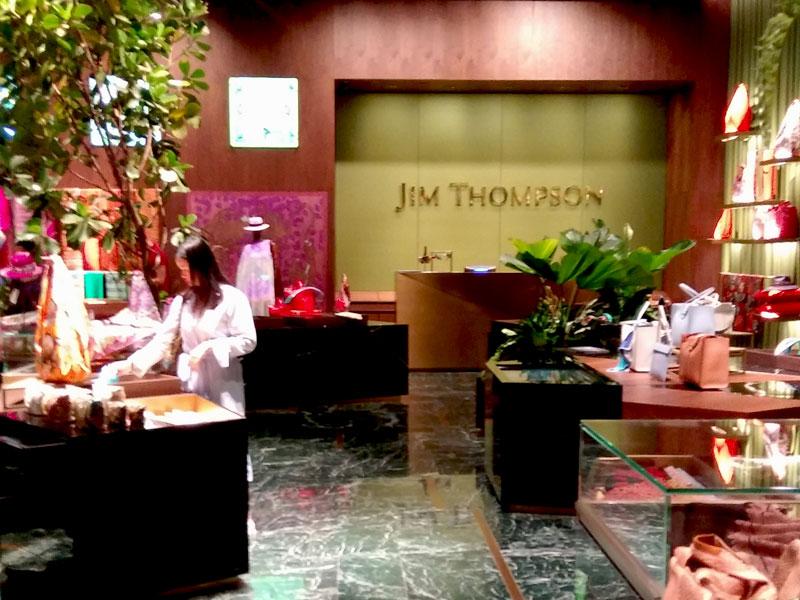 相片: Jim Thompson--泰国丝绸公司。