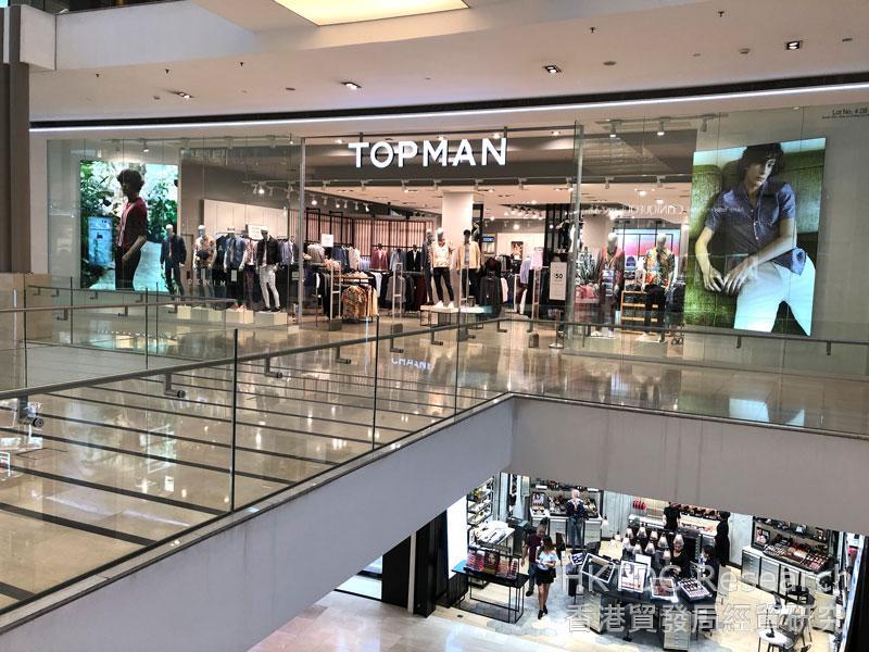 相片: 英国零售商Topman已在马来西亚设立据点。